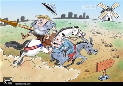کاریکاتیر .. لا تعلیق