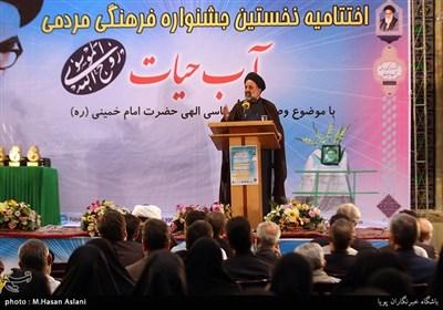سخنرانی حجت الاسلام سید رمضانعلی موسوی مقدم قائم مقام سازمان صدا و سیما