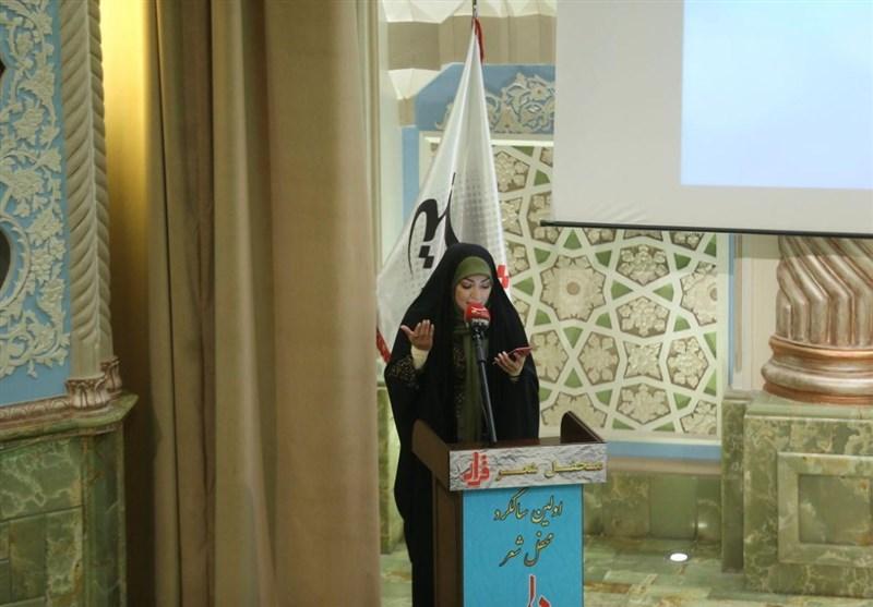 شعرخوانی سیده فاطمه موسوی در وصف شهدای مدافع حرم+ فیلم