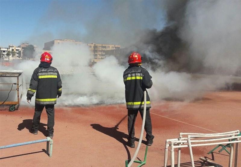 با تلاش ماموران آتش نشانی حریق ورزشگاه انقلاب اصفهان مهار شد