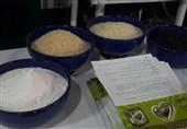 4.9 تن برنج مازندرانیها برای اربعین حسینی به عراق ارسال شد