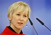 تاکید وزیر خارجه سوئد بر حمایت قوی اروپا از برجام