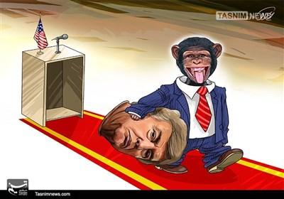 کاریکاتور/ ادعای جدید ترامپ درباره ایران !!!