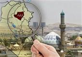 Irak Yüksek Yargı Konseyi, Kerkük Mahkemesi'nden 140. Maddeyi Uygulamasını İstedi