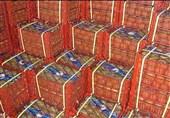 اراک  1500 تن سیب و پرتقال به منظور میوه شب عید استان مرکزی خریداری شد