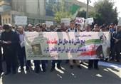 تجمع دانشجویان دانشگاه امیرکبیر در اعتراض به سخنان ترامپ + تصاویر