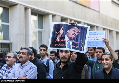Students in Tehran Condemn Trump's Anti-Iran Speech