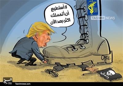 "الحرس الثوری رائد الکفاح ضد الارهاب و""داعش"""