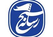 وضعیت معاش اهالی فرهنگ و رسانه استان هرمزگان خوب نیست