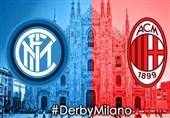 فوتبال جهان  اینتر - میلان؛ هجوم به عرصه قدرت در دربی دلامادونینا