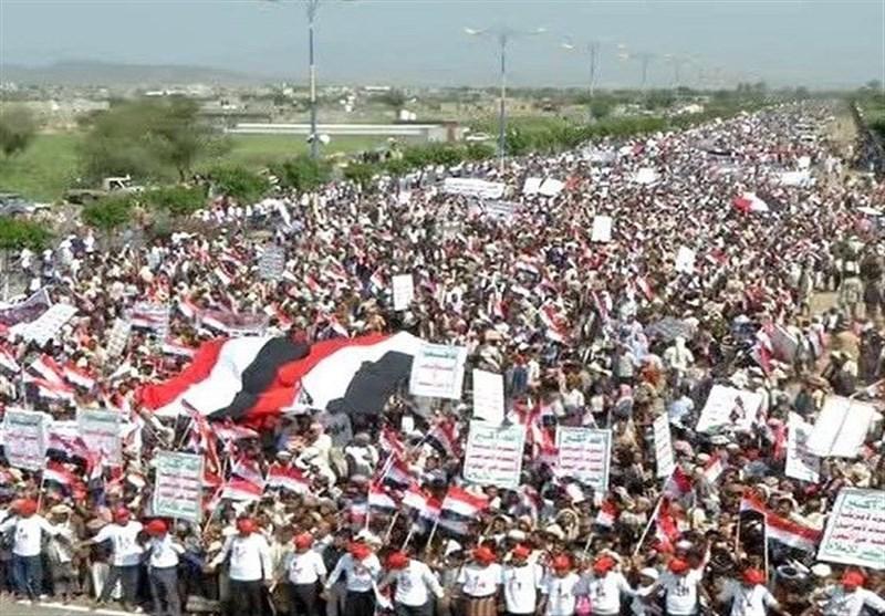 Yemenliler İngiliz Sömürgesinden Kurtuluş İnkılabının Yıldönümünü Kutladı