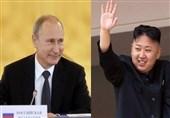 """روسیا:""""کیم جونغ أون"""" یعتزم الاستجابة لدعوة بوتین"""