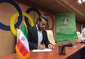 معرفی اعضای ائتلاف «ایران قهرمان» برای انتخابات کمیسیون ورزشکاران + عکس