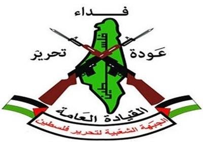 الجبهة الشعبیة فلسطین