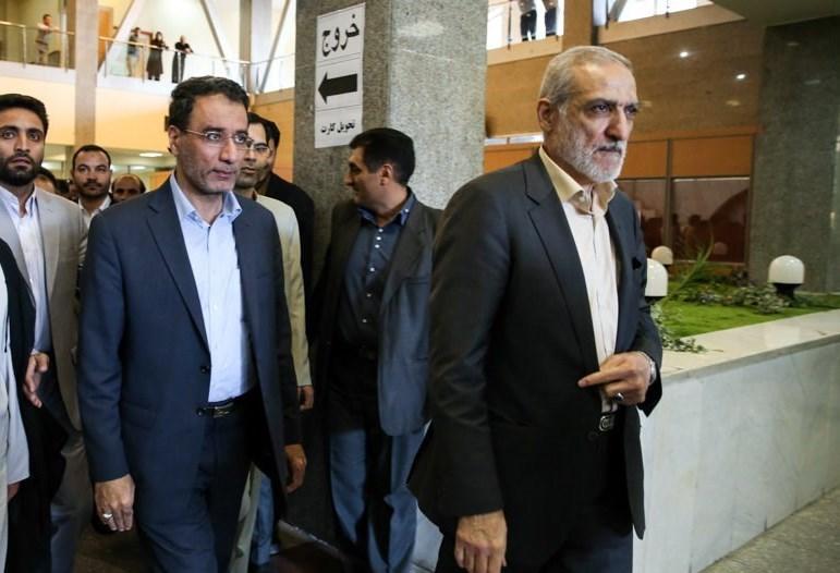 دانشجویان بورسیه , وزارت علوم , مجلس شورای اسلامی ایران ,