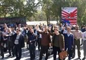 تجمع دانشگاهیان تربیتمدرس در اعتراض به اظهارات ترامپ