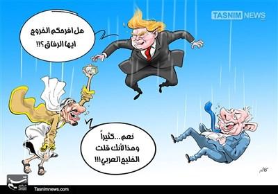 کاریکاتیر/ انسحاب ترامب من المجتمع الدولی!!!