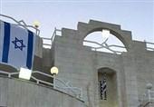 İsrail, Afrika'daki 11. Büyükelçiliğini Ruanda'da Açtı