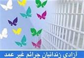 کرمان| 307 نفر زندانی جرائم غیرعمد کرمان در انتظار آزادی است