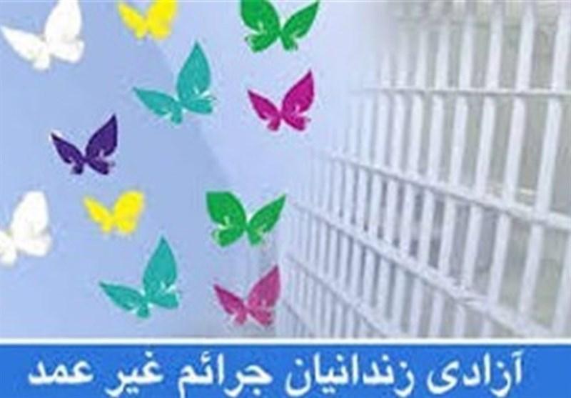 94 زندانی نیازمند جرایم غیرعمد در خراسان جنوبی آزاد شدند