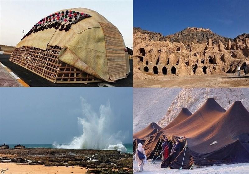 گردشگری سیستان و بلوچستان