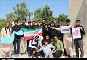 تجمع دانشجویان دانشگاههای سیستان و بلوچستان در محکومیت یاوهگوییهای ترامپ
