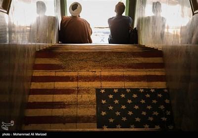 Iranian Seminary Condemn Trump's Anti-Iran Speech
