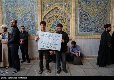 Iranian Seminary Condemn Trump's Anti-Iran Speech