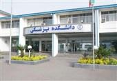 اعضای هیئت ممیزه دانشگاه پزشکی کهگیلویه و بویراحمد مشخص شدند