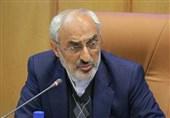 """آخرین وضعیت تحقیق و تفحص از """"صندوق ذخیره فرهنگیان""""/ رایگیری نهایی در کمیسیون آموزش مجلس تا 3 روز آینده"""