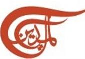 بازدید رئیس رسانه ملی از شبکه المیادین