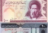 10 تومانی و 20 تومانی در انتظار خروج از اقتصاد ایران