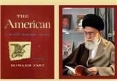 کتاب «آمریکایی»- رهبر انقلاب