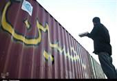 اربعین حسینی| 72 کامیوندار و خادم بجنوردی برای خدمت به زوار الحسین(ع) عازم کربلا شدند+فیلم