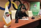 انصراف گودرزی از نامزدی در انتخابات کمیسیون ورزشکاران
