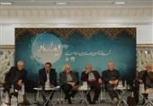 دیدار ماه- حوزه هنری