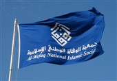Opposition Group Urges Bahraini FM to Resign for Backing Israeli Attacks on Syria