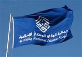 جمعیة الوفاق: التطبیع خیانة عظمى ولا مکان للصهاینة فی البحرین