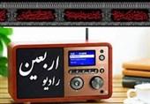 """""""رادیو اربعین"""" امسال از امامزاده صالح(س) شروع به کار میکند"""