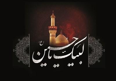 لبیک حسین لبیک