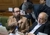 اختلافنظر اعضای شورای شهر تهران برای انتخاب آقای رئیس!