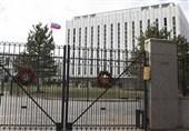 سفارت روسیه