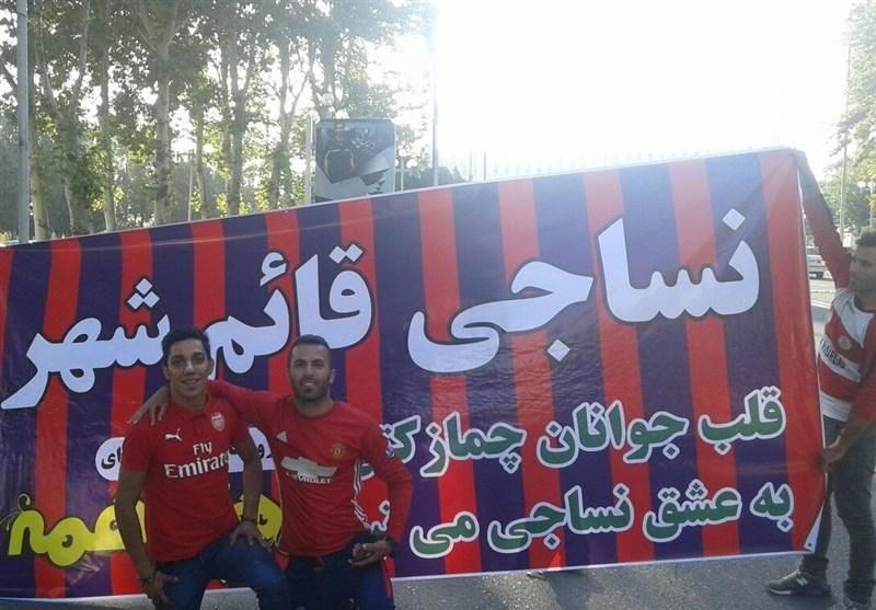 حاشیه دیدار نساجی - استقلال| تجمع هواداران نساجی در اطراف ورزشگاه + تصاویر