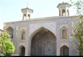 Moshir Mosque: The Important Historical Monuments of Iran's Shiraz