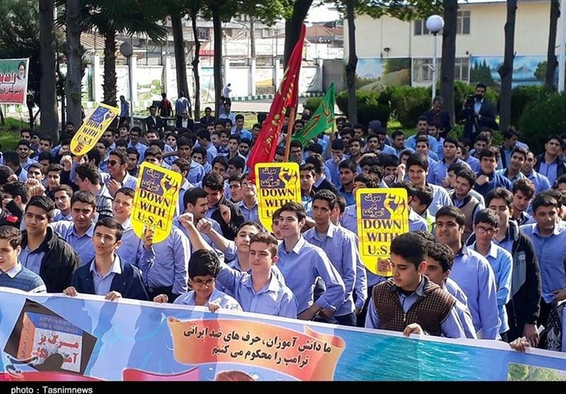 تجمع دانش آموزان گیلانی