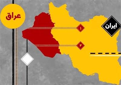 راهآهن ایران و عراق
