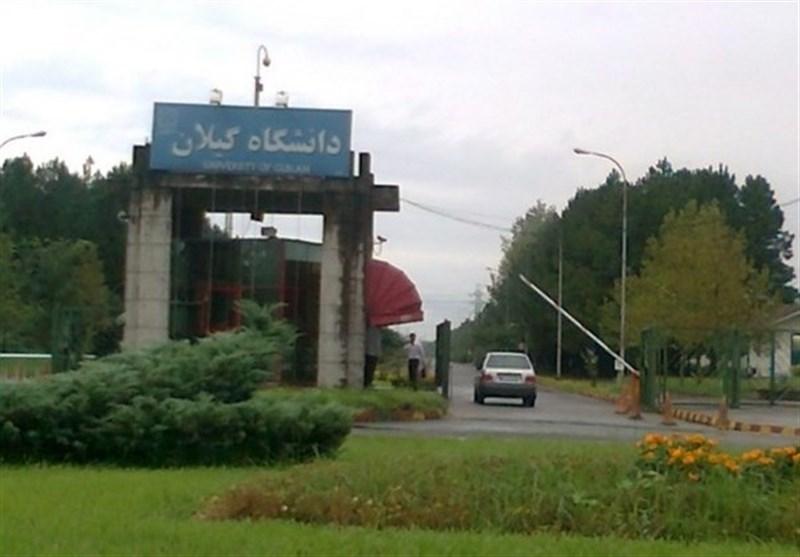 استان گیلان خیران بزرگی در عرصه علم و فناوری دارد