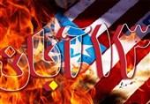 13 آبان تجمع استکبارستیزی در استان بوشهر برگزار میشود