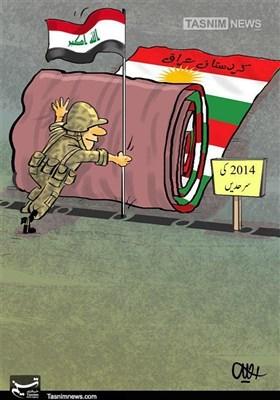 عراق میں پیشمرگہ فورس کی پسپائی