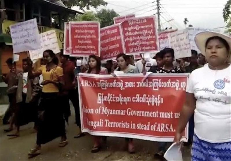 تظاهرات بودایی میانمار